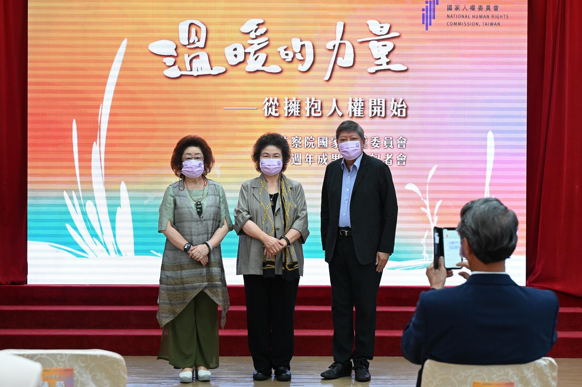 國家人權委員會週年!陳菊期許使人權成為溫暖的力量